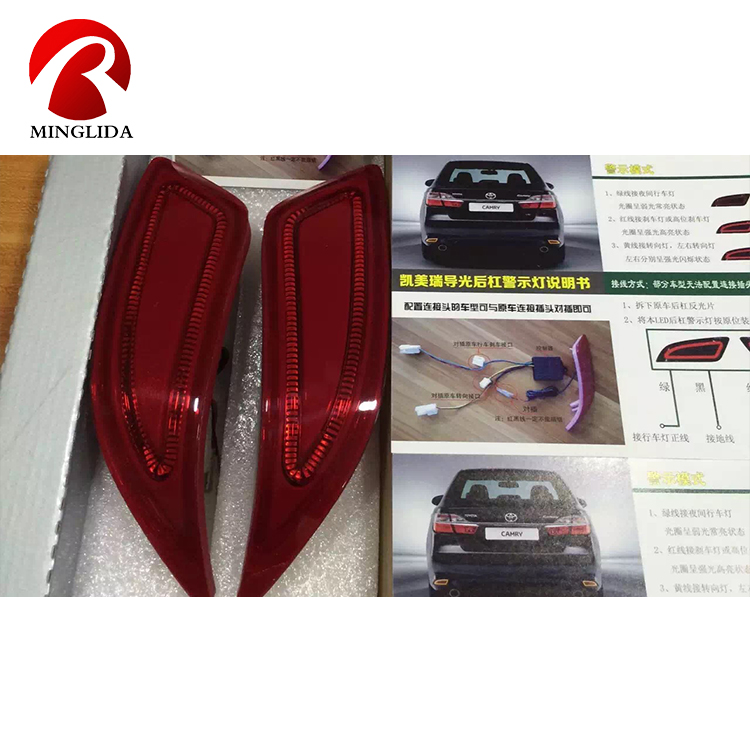 New design rear bumper brake lamp reflector for camry with high quality