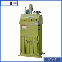 CE Gold Supplier Soft Waste Hydraulic