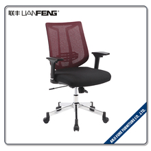 Anji true designs ergonomic office chair with high back