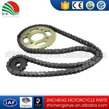 Moto Part / Motorcycle Spare Part / Suzuki Motorcycle Part