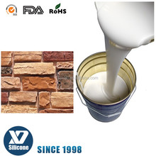 rtv 2 silicone rubber for artificial rock mold making liquid silicone rubber