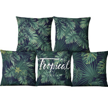 Tropical Leaves Series Cotton & Linen Burlap Square Throw Pillow Covers for Sofa
