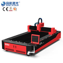 GN Laser NCF Series co2 laser For gas cooker with oven companies looking for distributors