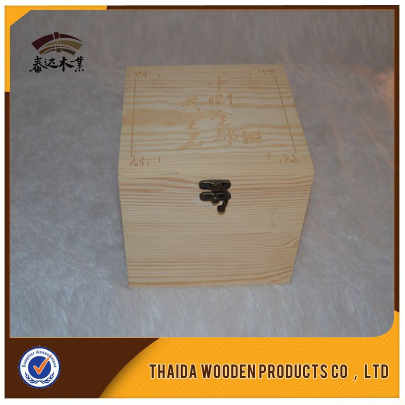 Jewellery Box Supplier China/Packaging Box