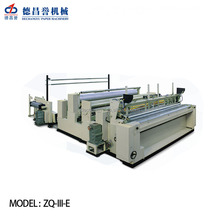 Hot Sale Kitchen Towel Roll and Toilet Paper Roll Converting Machine Manufacturer
