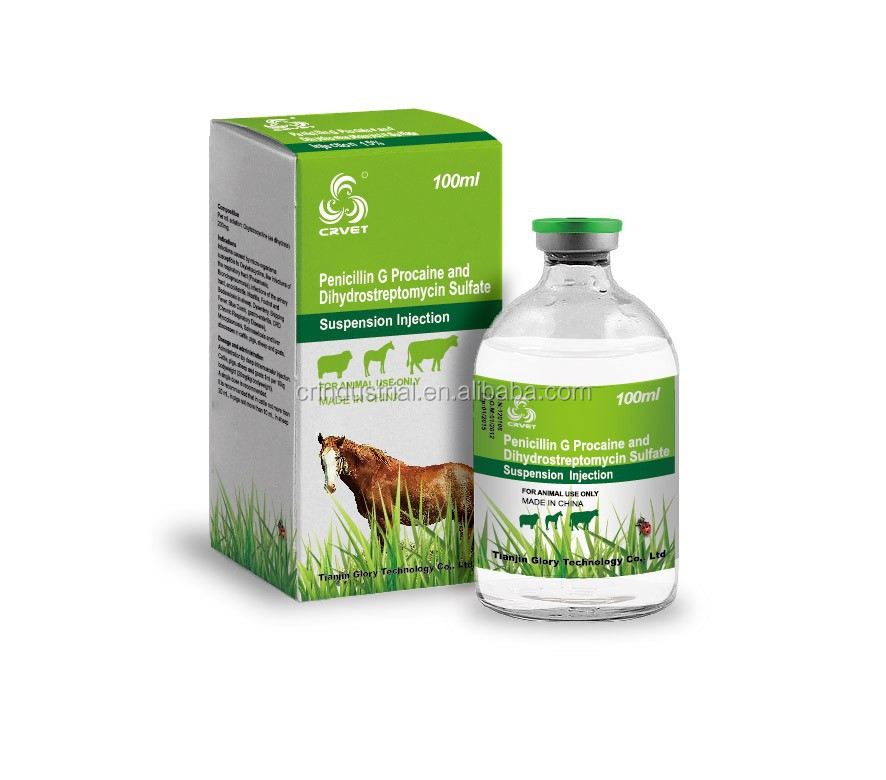 Price penicillin g procain veterinary pharmaceutical companies