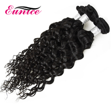 Virgin Unprocessed Bundle Hair Brazilian Human Hair Weaving with Most expensive Remy Hair Prices
