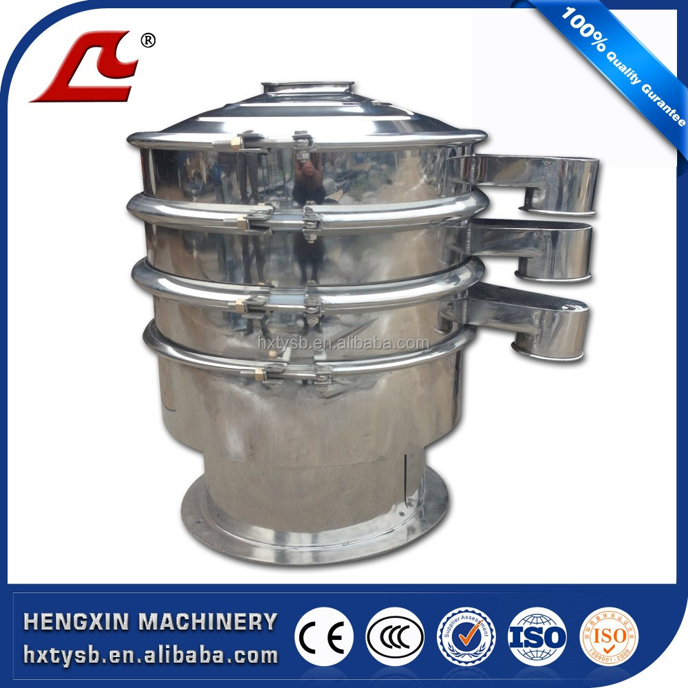 All stainless steel material Coconut powder vibrating screener machine