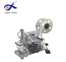 China single head clothes label printing machine