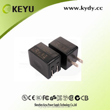 ISO 9001 2008 passed 5v adapter dc usb power adapter for laptop 5v 2a 10w with CB ROHS UL FCC CE and interchangeable plug