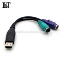 20CM PS/2 to USB Converter Cable for Mouse, Keyboard, Barcode Scanner