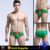 Custom Men's briefs man or boy underwear 3016-SJ