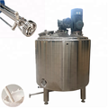 L And B stainless steel cosmetic mixing tank industrial mixer price