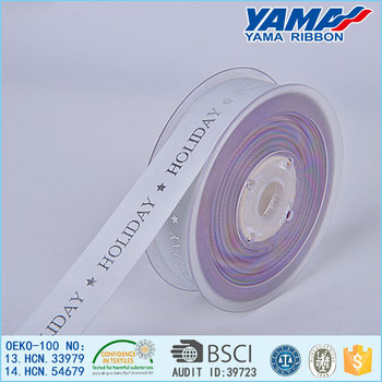 Yama 100% polyester silver printed holiday ribbon
