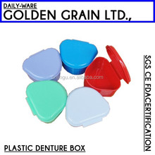 dental bath denture retainer box