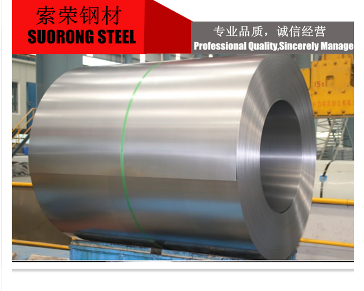 300series stainless steel coil
