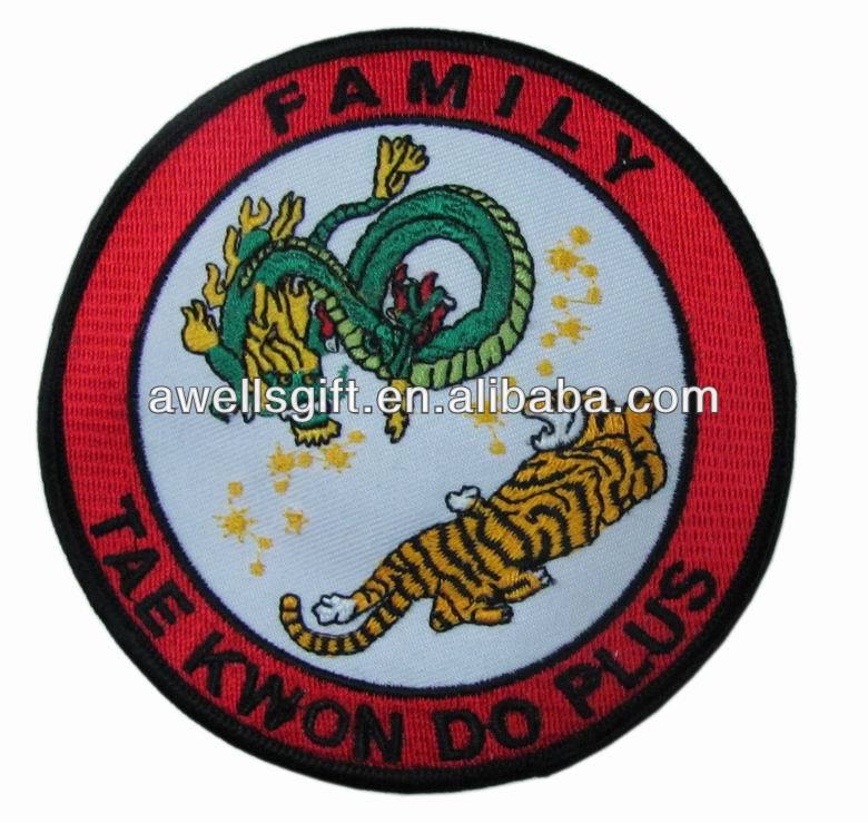 Embroidered Tae Kwon Do Dragon Tiger Patch