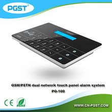 GSM+PSTN Dual network Smart home wireless controller PG-100, RFID tag, touch panel, CE&ROHS