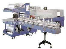 automatic sleeve cut shrink wraping machine