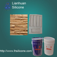 RTV Silicone Rubber for gypsum mold making,cement modlstalking shield mold making products