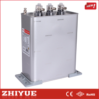 ZHIYUE 0.4-20-3 3 phase power saver capacitor