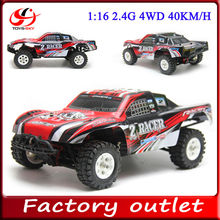 2.4G 1/16 4WD EP RC Sand Rail Trophy Short Course Truck 40km/h