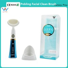 Pobling popular soft comfortable electric face brush deep clean ultrasonic face cleanser