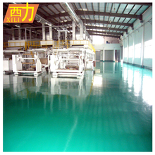 China wholesale spray paint to paint cement floor/price liquid epoxy resin