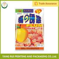 Contemporary Custom Printing resalable food bags plastic packaging