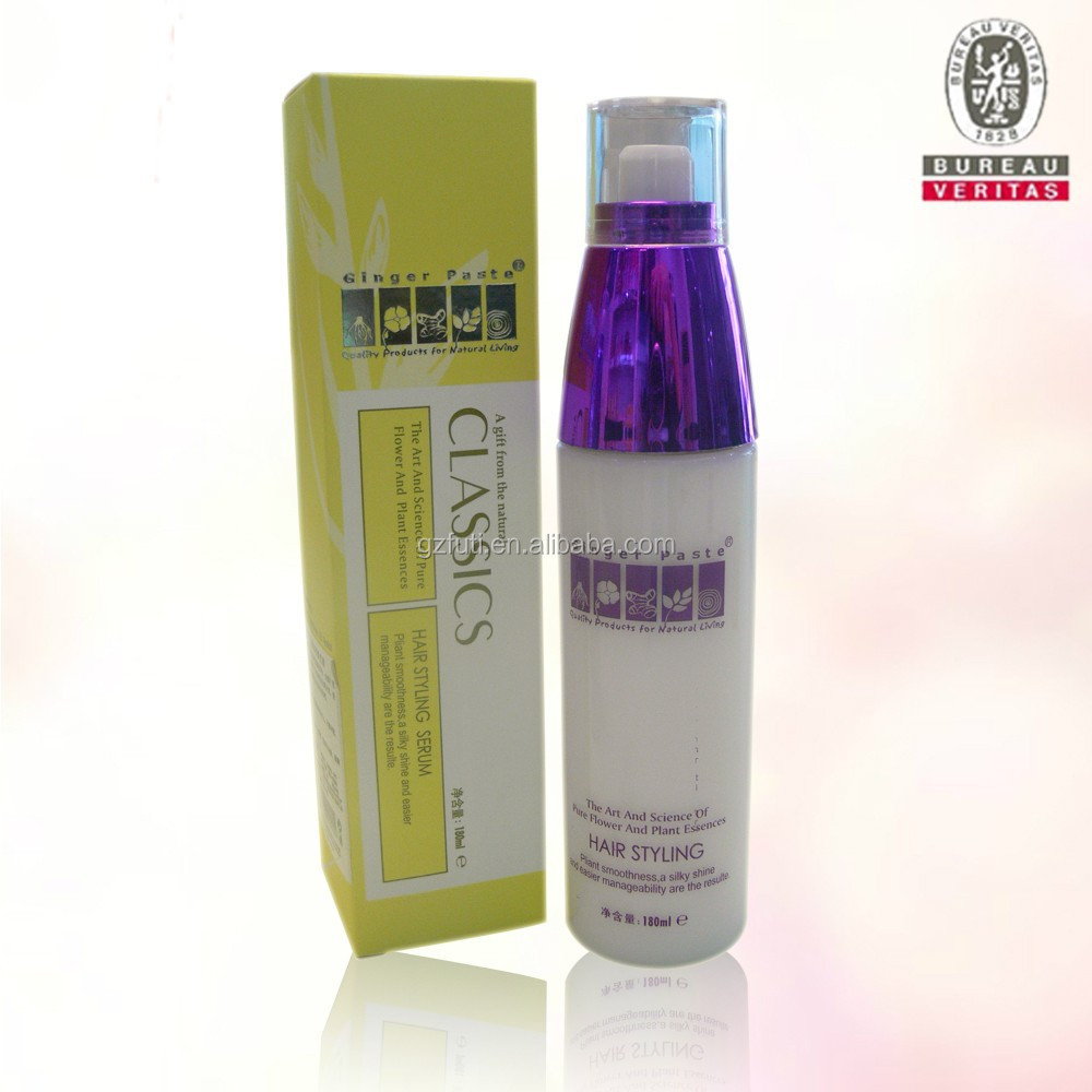 wholesale salon hair care products,private label is available