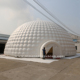 18m white giant inflatable igloo dome tent with 3 tunnel entrance from inflatable igloo playhouse factory