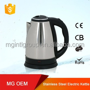 commercial stainless steel electric kettle /boiling tea pot