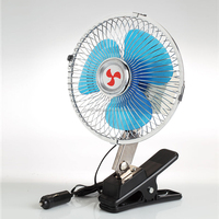 Fast delivery electric cooling half guard 12 volt car fan
