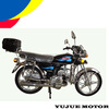 cheapest chinese cub motorcycle/moped prices in china/70cc motorcycle