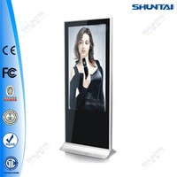46 inch full hd totem display tv touch kiosk digital signage
