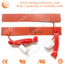 24v high quality electromagnetic induction water heater silicone rubber heater