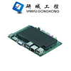 /product-detail/tv-board-intel-cherrytrail-z8350-processor-win10-tv-mainboard-smart-tv-box-motherboard-60654361939.html