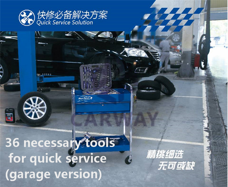 garage tool & car repair shop quick service solution & auto maintenance equipments