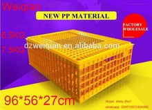 High quality folding 96cm poultry transport cage/plastic transport crate 96*56*27cm