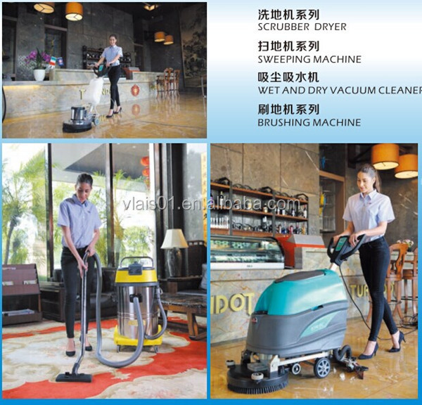 housekeeping machine