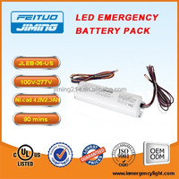 emergency light led driver -JLEB-36-US 36W cUL&UL Approved 6523D
