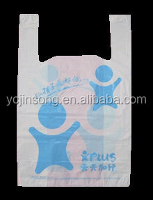 carry-out plastic t-shirt shopping bag 100% recyclable and eco-friendly convenience store