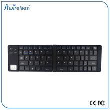 2016 Hot Flexible Folding 66 Key Wireless Bluetooth ABS+Silicone Keyboard