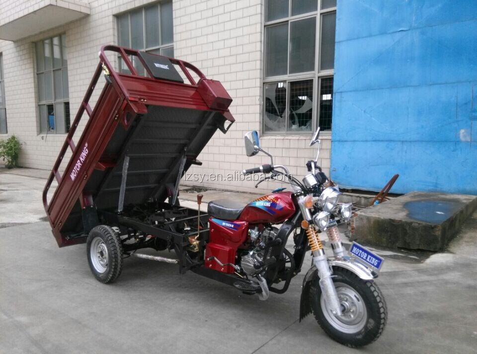 dumping cargo 150cc three wheel motorcycles