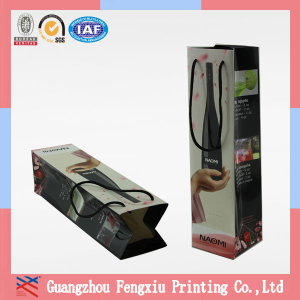 High Quality Cheap Luxury Wine Plain Paper Gift Bags Wholesale