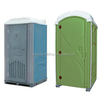 Comfortable Chemical Portable Toilet with trailer for outdoor using