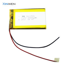 XW 503759 2S1P 7.4v 1200mah rechargeable battery pack for portable dvd player