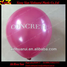 12 inch Printed Metal Balloons (Latex) Ballon for Promotion