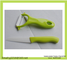 Food grade green handle kitchen gift set ceramic peeler ceramic knife