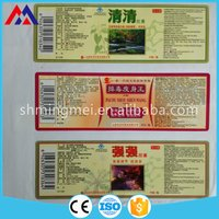 Made in Shanghai China best quality paper sticker for medicine